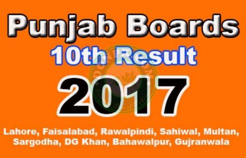 10th Result 2017 of all Punjab Boards