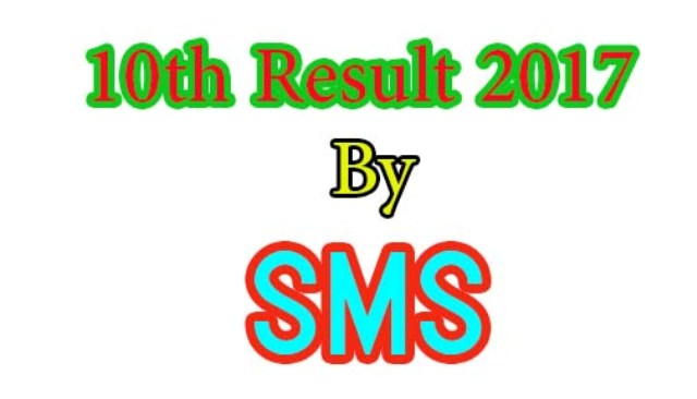 SMS Codes service 10th Class Result 2017