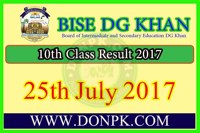 10th class result 2017 Bise DG Khan board