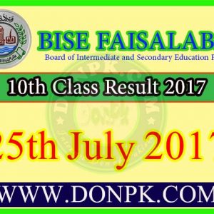 10th Class Result 2017 Bise FSD Board
