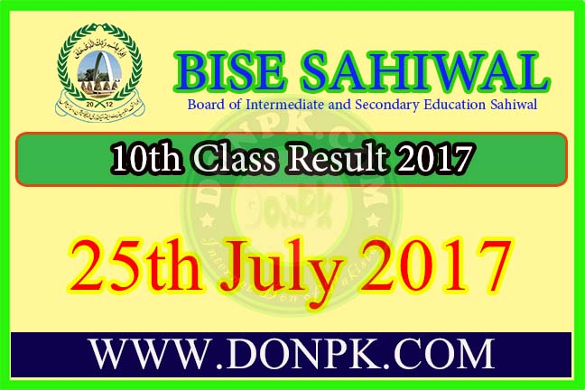 10th Class Result 2017 Bise Sahiwal board