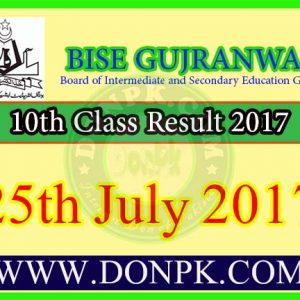 10th Class Result 2017 Bise Gujranwala Board