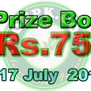 Prize bond 750 Draw Results 17 July 2017 on Monday Lahore