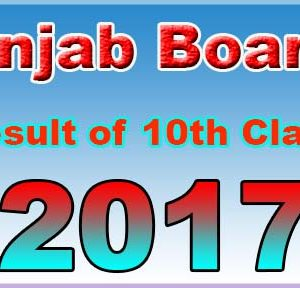 Result of 10th Class 2017 of all Punjab Boards