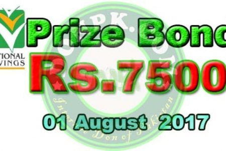 7500 Prize bond list Rawalpindi 01st August 2017