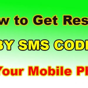 How to Check Result by SMS 2017