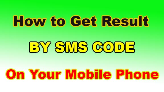 how to check result by sms 2017 for all bises