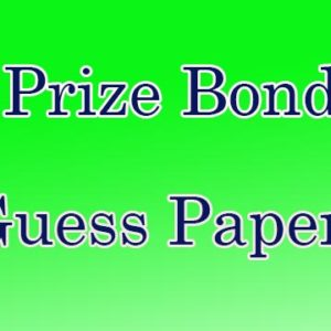 Prize Bond Guess paper Free Download