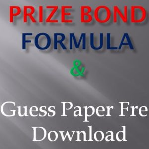 Prize bond formula & lucky guess paper