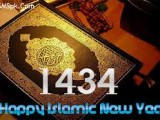 Newest latest Islamic New Year mubarak Wallpaper collection