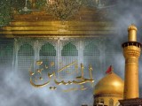 Hazrat Imam Hussain wallpapers