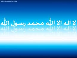 latest islamic Pictures