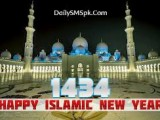 naya saal mubarak To Every muslim around the world