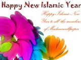 New Year greeting to every muslim