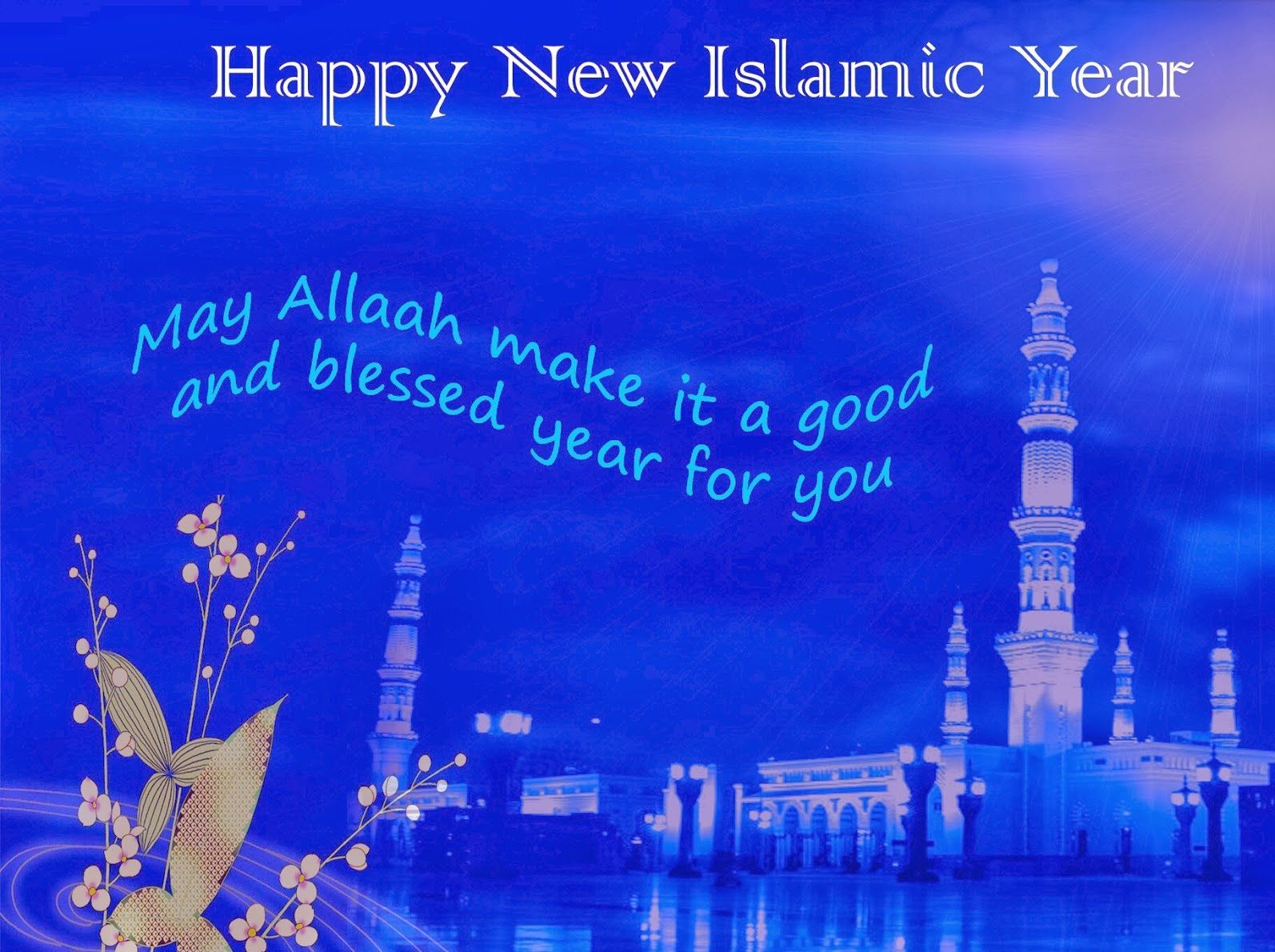 islami new year wallpaper
