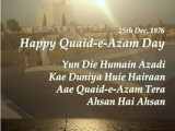 Happy Quaid e Azam Day