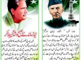 Quaide Azam with iqbal Wallpapers