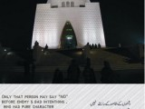 Mazar e Quaid Wallpapers
