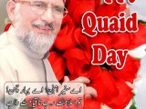 Quaid e Azam Day by Dr.Tahir ul Qadri
