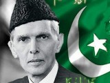 Quaid e Azam Day 25 Dec