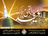 jashn e Aamde Rasool Wallpapers collection