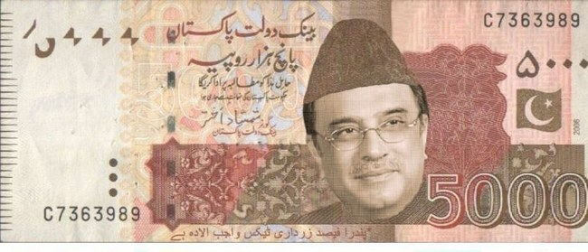 Mr Zardari Funny Pakistan