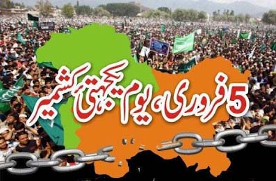 5th February Kashmir Solidarity Day in Pakistan