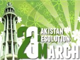 23 March Happy Independence Day Mubarak Ho