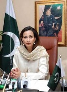sherry Rehman Resignation letter to Prime minister of pakistan