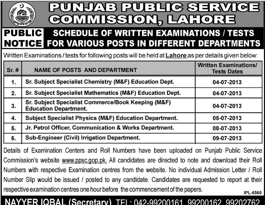 PPSC Various Dept post Written Test Date Announced