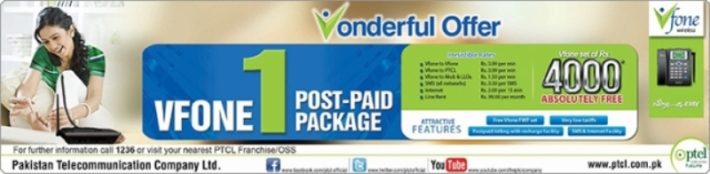 Vfone Wonderful Offer Postpaid Package ONE