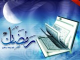 the holy month ramzan