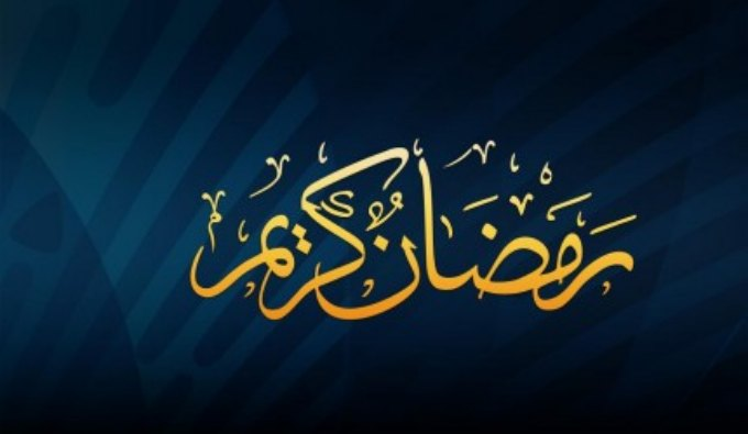 Beautiful Islamic pictures
