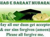 Shab-e-Barat messages