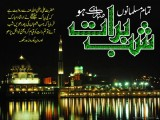 Happy Shab-e-Barat to All Muslims