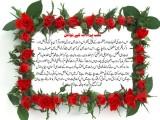 Shab-e-Barat 8 Rakat Nawafil