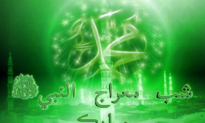 Shabe miraj Wallpapers