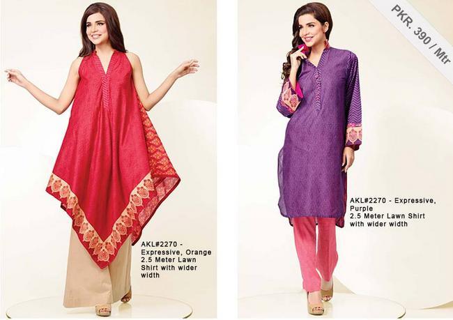 Fast Fashion Trend in Pakistan