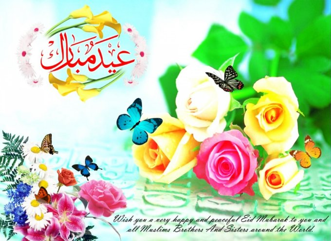 Eid Mubarak Backgrounds