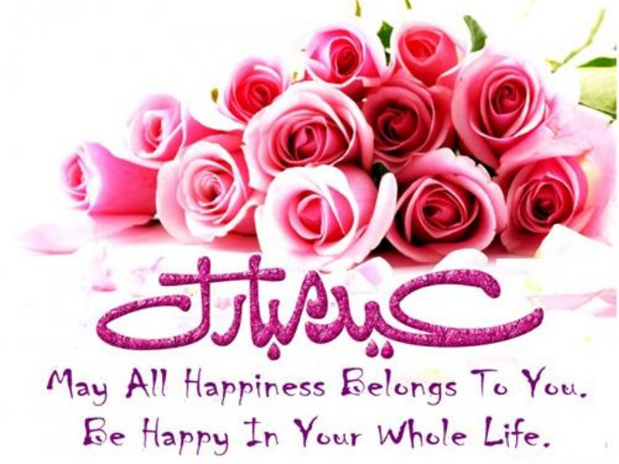 Lovely Eid backgrounds