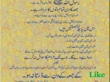 Juma Importance by Hadees