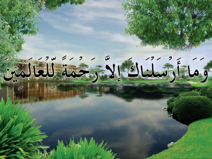 Islamic Poetry in Urdu and english