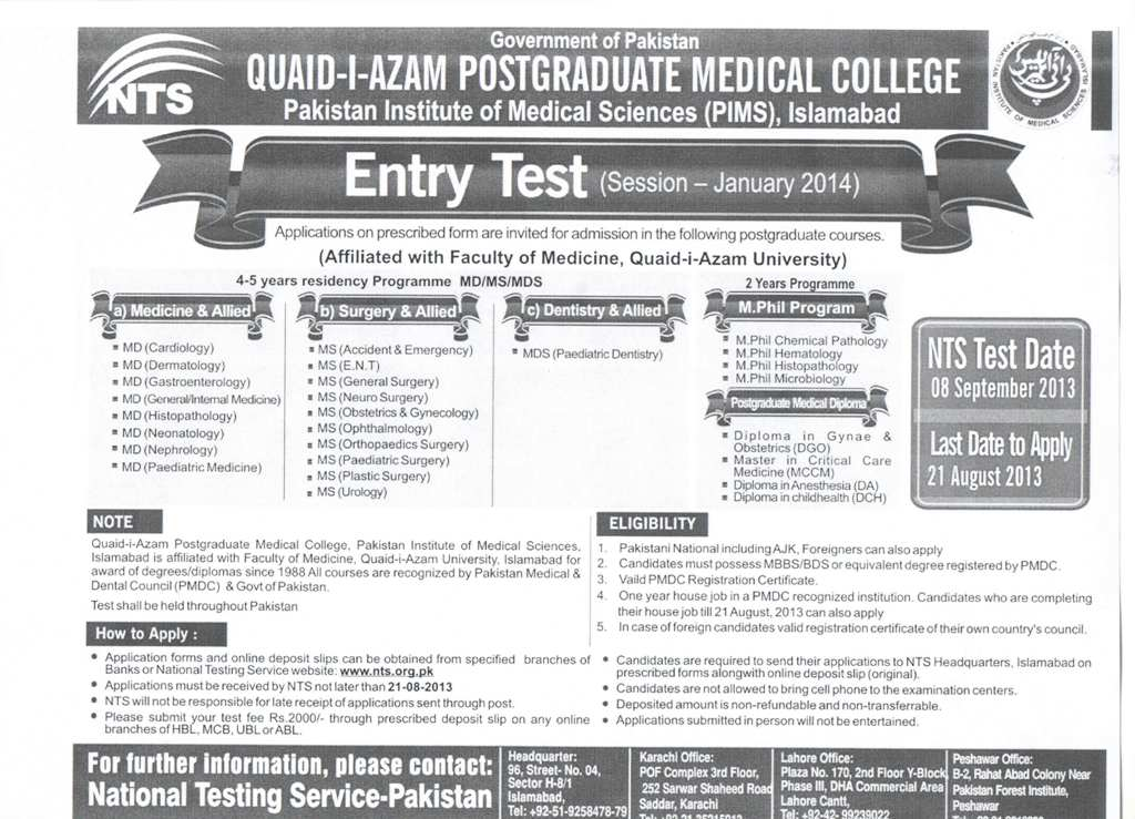 Entry Test Session-January 2014 in PIMS