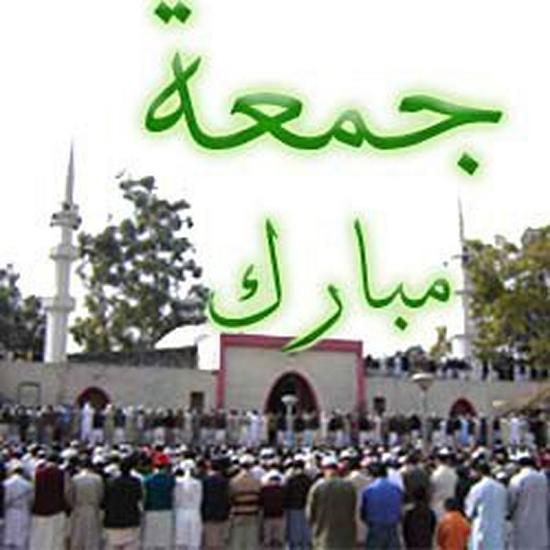 Happy Friday to All Muslims