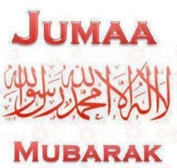 Islamic Juma Mubarak SMS, Juma Mubarak Hadees Sharif