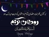 Ramzan Mubarak to All Muslims