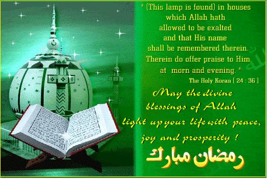 Ramzan Hadees Mubarak sms collection