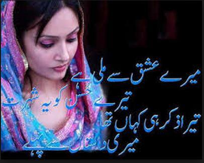 Best urdu Greetings
