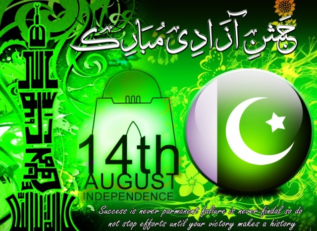 all Pakistan 14 August Celebrations