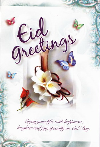 Eid Greetings Card Backgrounds